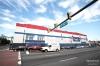 photo of StorageBlue - Newark