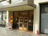 photo of Devon Self Storage - Press Building